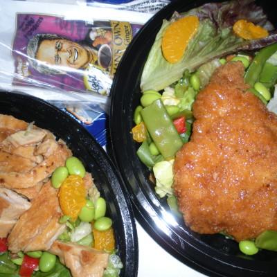 Asian Salad de McDonald's